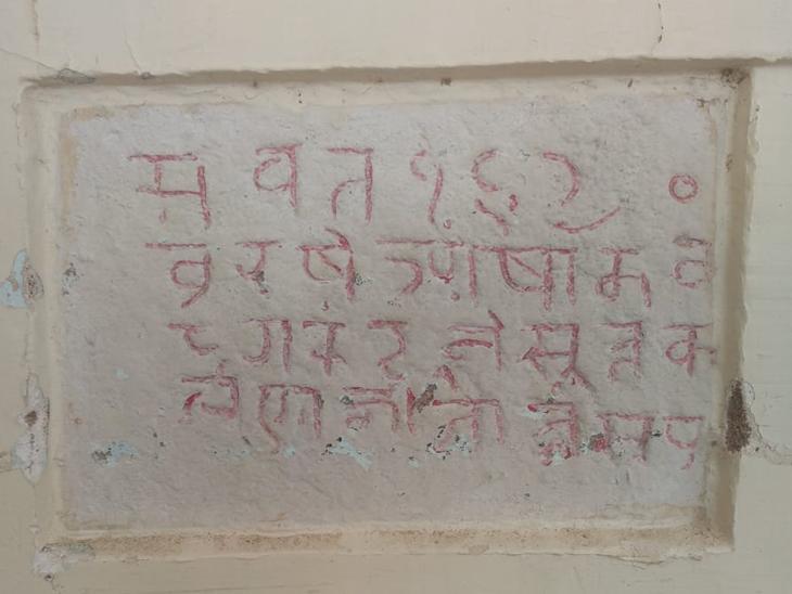 કણ્વનાથ મહાદેવ મંદિરે સૌ પ્રથમવાર વિક્રમ સંવત 1620 માં જીર્ણોદ્ધાર કરાયો હતો. - Divya Bhaskar