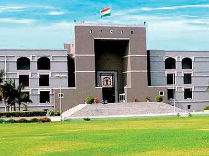 ગુજરાત હાઇકોર્ટની ફાઈલ તસ્વીર - Divya Bhaskar