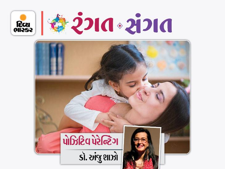 તમારું બાળક મોબાઇલ-લેપટોપ જેવાં ગેજેટ્સની જિદ્દ કરે છે? ન મળે તો ધાર્યું કરાવવા ધમપછાડા કરે છે?|રંગત-સંગત,Rangat-Sangat - Divya Bhaskar