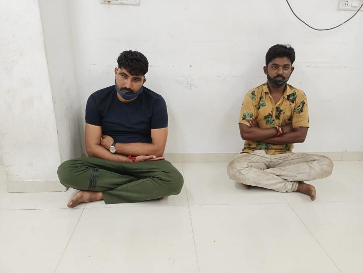પોલીસે બન્ને આરોપીઓની ધરપકડ કરી - Divya Bhaskar