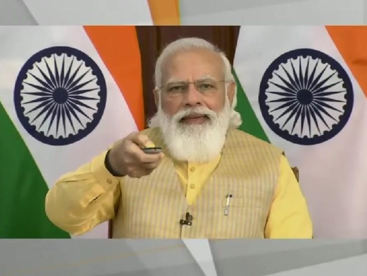 PM મોદીએ વીડિયો કોન્ફરન્સથી અમૃતસરમાં જલિયાંવાલા બાગના નવા કેમ્પસનું ઉદઘાટન કર્યું, કહ્યું- અહીં શહીદોના સપના વસેલા છે|ઈન્ડિયા,National - Divya Bhaskar