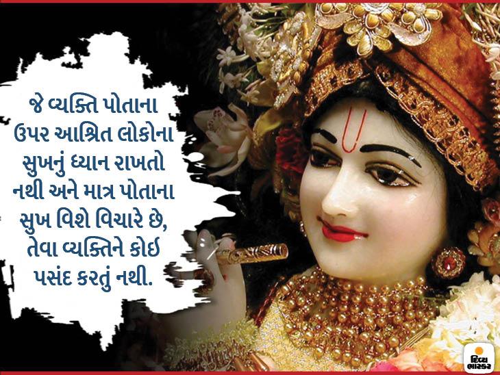 30 ઓગસ્ટે જન્માષ્ટમી; જે લોકો મનને કાબૂ કરી શકતાં નથી, તેમના માટે પોતાનું જ મન દુશ્મનની જેમ કામ કરવા લાગે છે|ધર્મ,Dharm - Divya Bhaskar