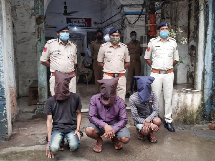 3માંથી 2 આરોપી અગાઉ પણ જેલની હવા ખાઇ ચુક્યા છે - Divya Bhaskar