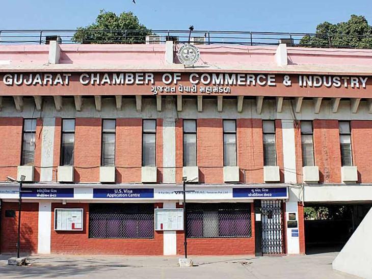 ગુજરાત ચેમબર ઓફ કોમર્સ - ફાઇલ તસવીર - Divya Bhaskar