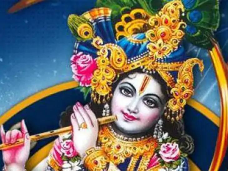 શ્રીકૃષ્ણ પૂજા વાંસળી, ગાયની મૂર્તિ, તુલસી સહિત સાત વસ્તુઓ વિના અધૂરી માનવામાં આવે છે|ધર્મ,Dharm - Divya Bhaskar