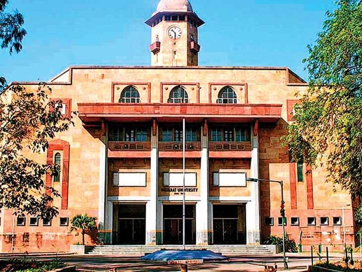 ગુજરાત યુનિવર્સિટીની ફાઈલ તસવીર. - Divya Bhaskar