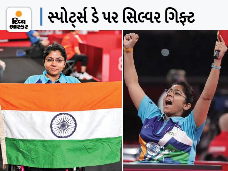 ભાવિનાબેન પટેલે ઇતિહાસ રચ્યો, પેરાલિમ્પિકમાં સિલ્વર મેડલ જીત્યો; ગુજરાત સરકારે ત્રણ કરોડ આપવાની જાહેરાત કરી સ્પોર્ટ્સ,Sports - Divya Bhaskar