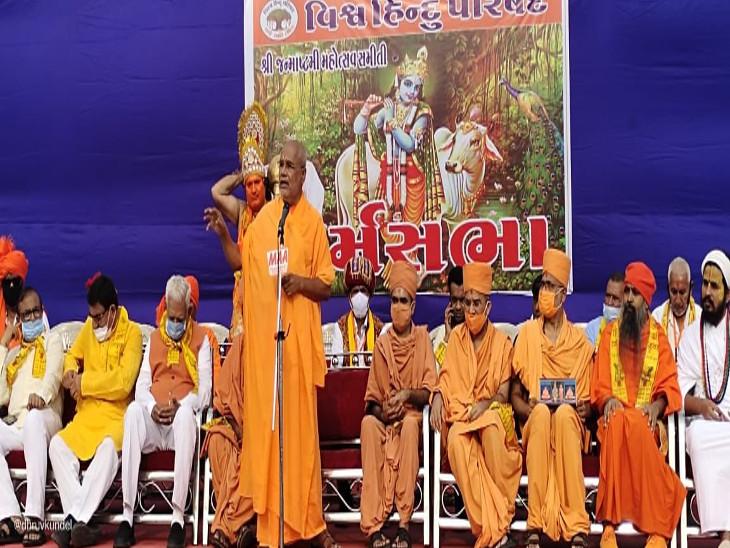 લોકોને દેશી ગાયનું દૂધ પીવા વિનંતી કરું છું: સ્વામી પરમાત્માનંદજી.