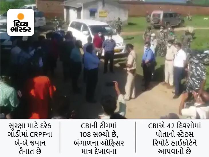 ચૂંટણી બાદ થયેલી હિંસાની તપાસનો વિરોધ; ટીમની ગાડીમાં પંચર કર્યુ અને ઘેરાબંધી પણ કરવામાં આવી ઓરિજિનલ,DvB Original - Divya Bhaskar