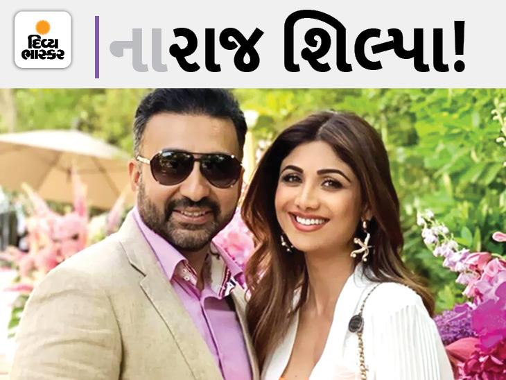 શિલ્પા શેટ્ટી પતિથી અલગ થવાનું વિચારી રહી છે; બાળકોને પણ સંપત્તિથી દૂર કરવા માગે છે? મિત્રનો દાવો|બોલિવૂડ,Bollywood - Divya Bhaskar