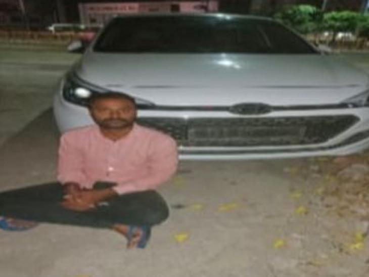 રાજકોટમાં ગાંધીગ્રામ પોલીસ સ્ટેશનમાં 20 કાર ચોરી થવાની ફરિયાદ, તપાસ કરતા યુવકનો મિત્ર જ ચોરી નીકળ્યો|રાજકોટ,Rajkot - Divya Bhaskar