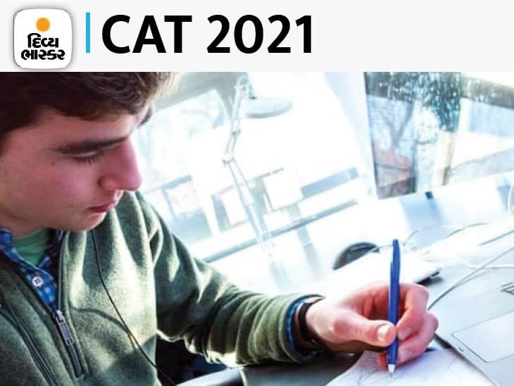 એન્ટ્રન્સ એક્ઝામ માટે 27 ઓક્ટોબરે એડમિટ કાર્ડ જાહેર થશે, જાન્યુઆરી 2022ના પ્રથમ વીકમાં પરિણામ જાહેર થઈ શકે છે|યુટિલિટી,Utility - Divya Bhaskar