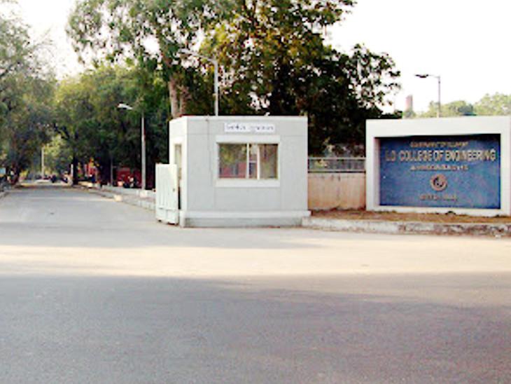 2 વર્ષથી કોરોના છતાં LD એન્જિનિયરિંગના 1175 વિદ્યાર્થીને 3થી માંડી 5 લાખ સુધીનું જોબ પેકેજ ઓફર|અમદાવાદ,Ahmedabad - Divya Bhaskar