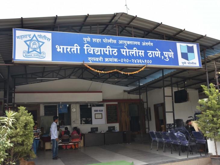 સોમવારે ભારતી વિદ્યાપીઠ પોલીસે આ ઘટનામાં પગલાં ભરી આરોપી પતિની ધરપકડ કરી હતી. - Divya Bhaskar