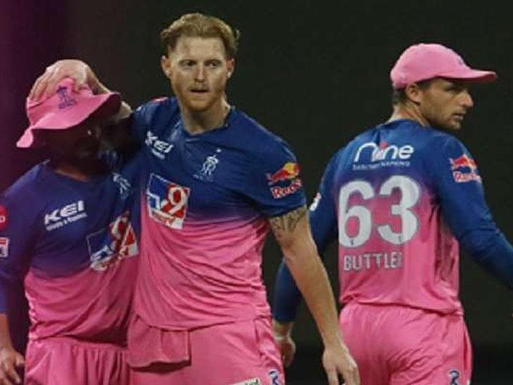 જોસ બટલર અને બેન સ્ટોક્સે IPL-14માંથી બ્રેક લીધો