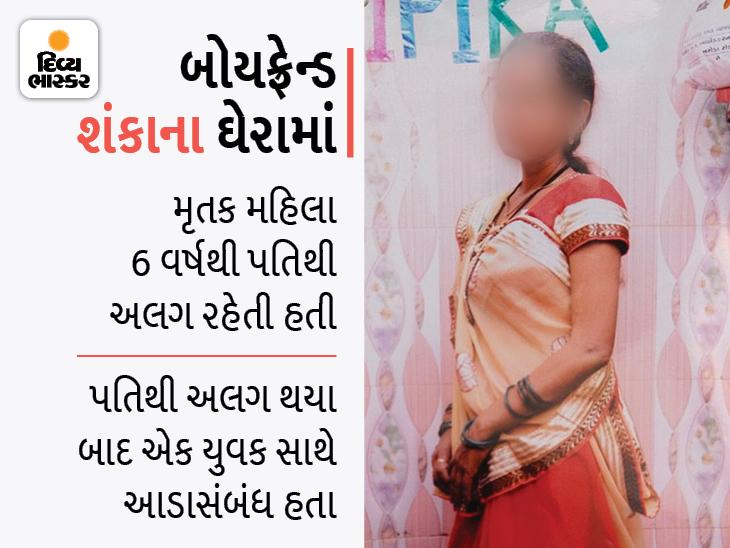 અમદાવાદમાં GCS હોસ્પિટલમાં નોકરી કરતી મહિલા મૃત હાલતમાં મળી, ગુપ્ત ભાગ જ્વલનશીલ પ્રવાહીથી બાળ્યો હોવાનો ઘટસ્ફોટ અમદાવાદ,Ahmedabad - Divya Bhaskar