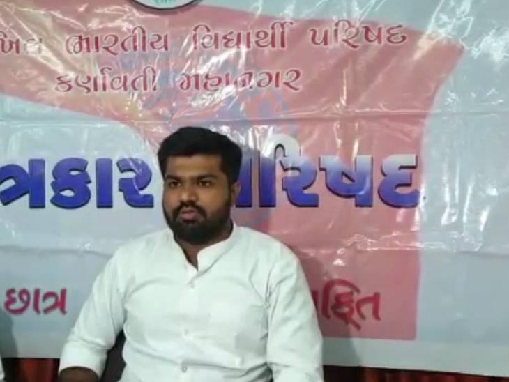 અખિલ ભારતીય વિદ્યાર્થી પરિષદ ગુજરાત પ્રાંત મંત્રી હિમાલયસિંહ ઝાલા - Divya Bhaskar