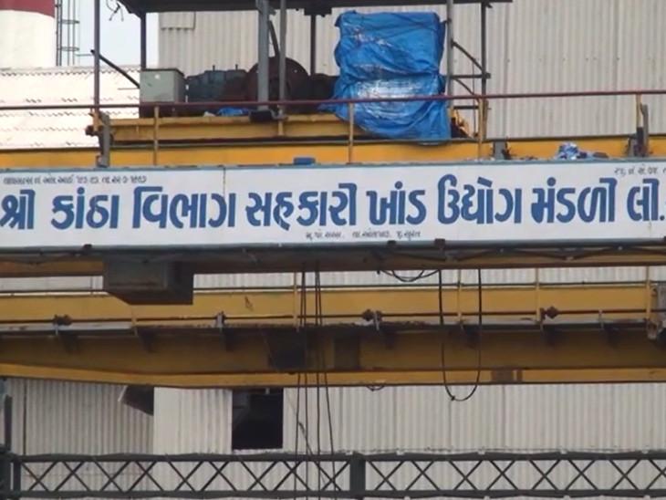 કલમ 74-સીને 26 કરવાના સુધારાને ગુજરાત હાઇકોર્ટે ગેરકાયદે અને ગેરબંધારણીય ઠેરવ્યો હતો