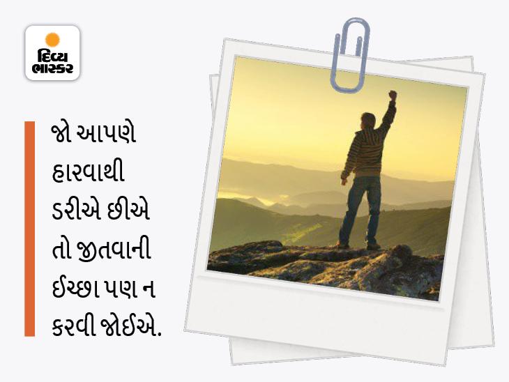 આ દુનિયામાં કોઈ પણ વાત તમને ખુશ નથી કરી શકતી, જ્યાં સુધી તમે પોતે ખુશ થવા ન માગો|ધર્મ,Dharm - Divya Bhaskar