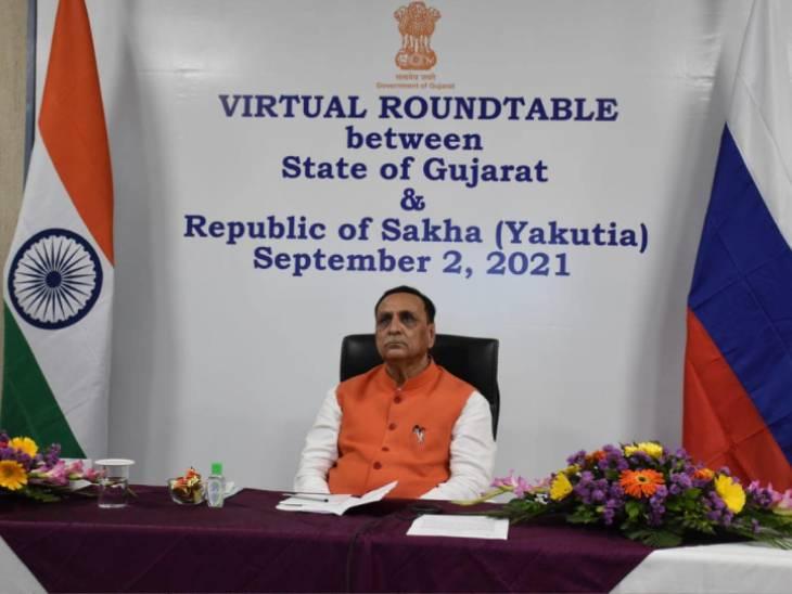 રશિયાના સખા-યાકુત્યા પ્રજાસત્તાક રાજ્ય અને ગુજરાત વચ્ચે ઇર્સ્ટન ઇકોનોમિક ફોરમ અંતર્ગત વર્ચ્યુઅલ રાઉન્ડ ટેબલ કોન્ફરન્સ યોજાઈ - Divya Bhaskar
