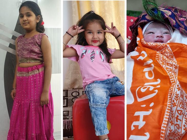 થાનગઢના પરિવારે દીકરીના જન્મને વધાવી ઉજવણી કરી હતી. - Divya Bhaskar