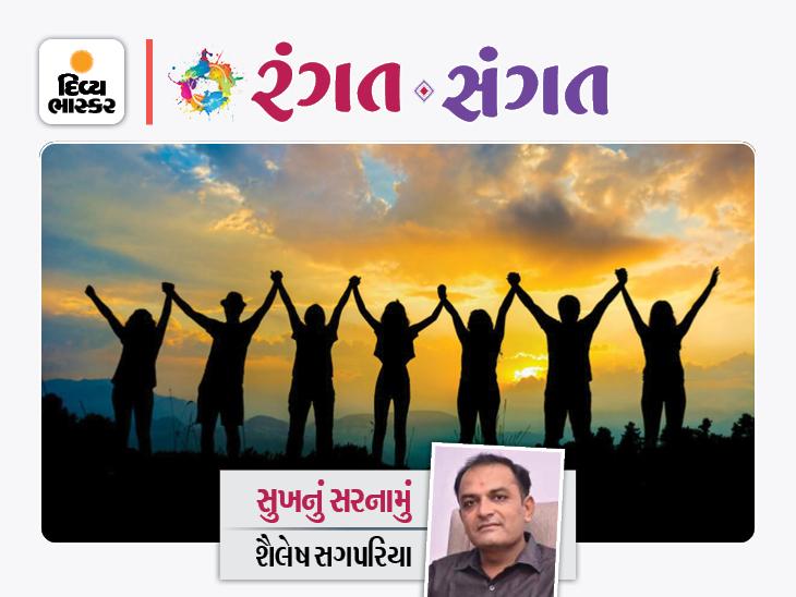જરા જો જો પ્રેમની સંભાળ લેવાનું ભૂલી ન જવાય...|રંગત-સંગત,Rangat-Sangat - Divya Bhaskar