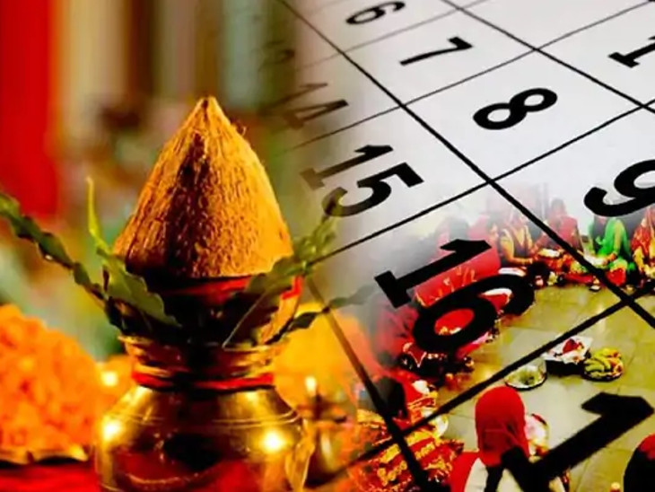 2 થી 21 સપ્ટેમ્બર સુધી વ્રત-પર્વ કે કોઈ શુભ તિથિ રહેશે, આ મહિને સતત 20 દિવસ શુભ રહેશે|ધર્મ,Dharm - Divya Bhaskar