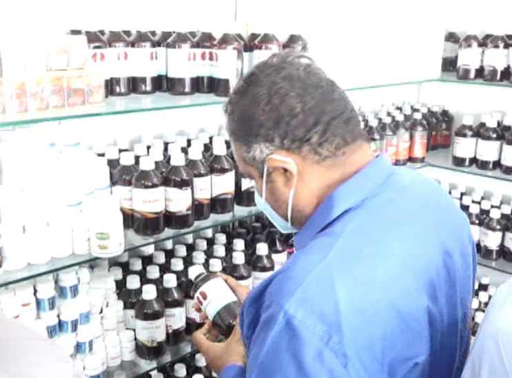 ઓશો ક્લિનિકમાં એક્સપાયર્ડ આયુર્વેદિક દવાને રિ પેકિંગ કરીને ફરી વેચાણ માટે મૂકાયાની તપાસ