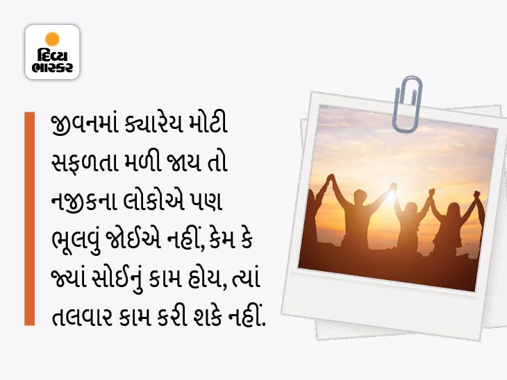 રોજ સૂર્યાસ્ત આપણાં જીવનનો એક દિવસ ઘટાડે છે, પરંતુ દરરોજ સૂર્યોદય આપણને આશાથી ભરપૂર એક દિવસ આપે છે|ધર્મ,Dharm - Divya Bhaskar