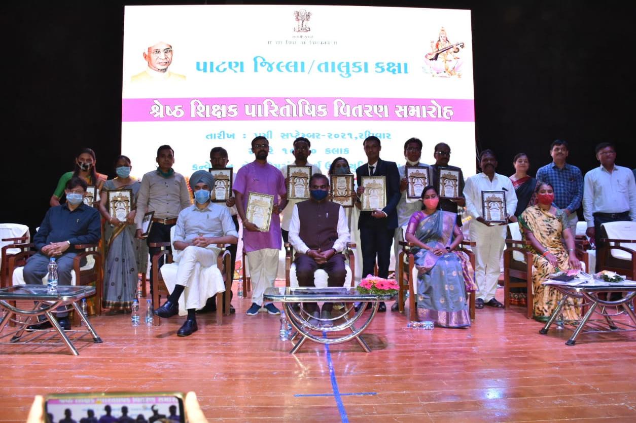 શિક્ષક દિન નિમિત્તે પાટણ જિલ્લામાં શ્રેષ્ઠ કામગીરી કરનારા શિક્ષકોનું સન્માન કરવામાં આવ્યું પાટણ,Patan - Divya Bhaskar
