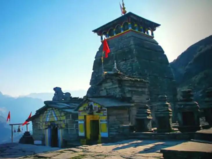 તુંગનાથ મંદિર; આ મંદિરમાં શિવજીના હ્રદય અને ભુજાઓની પૂજા થાય છે, આ મંદિર વિશ્વમાં સૌથી વધારે ઊંચાઈએ બનેલું છે ધર્મ,Dharm - Divya Bhaskar