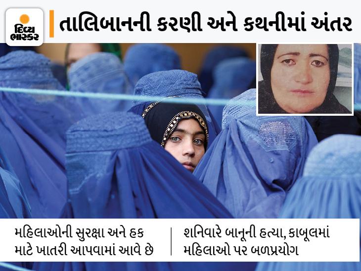 ભૂતપુર્વ મહિલા પોલીસ અધિકારીની પરિવારની સામે ઘરમાં હત્યા કરી, મહિલા 8 મહિનાની ગર્ભવતી હતી વર્લ્ડ,International - Divya Bhaskar
