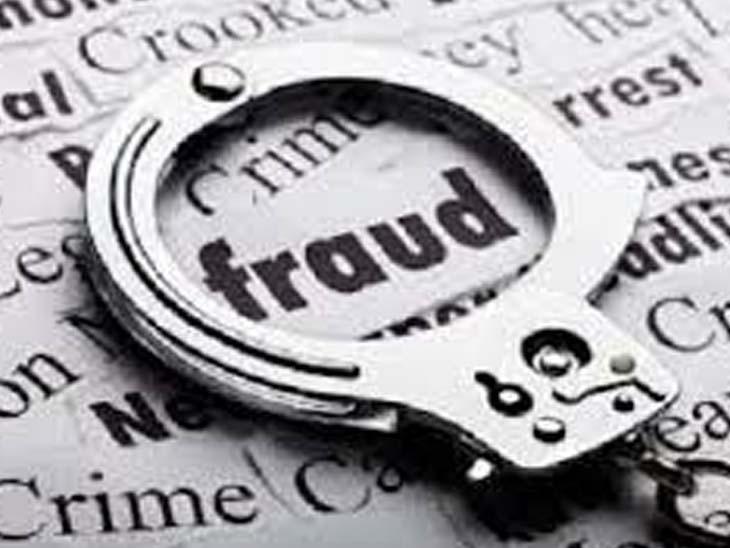 પિપલોદના ગોલ્ડલોન કૌભાંડીની વકીલ સાથે 21 લાખની છેતરપિંડી|સુરત,Surat - Divya Bhaskar