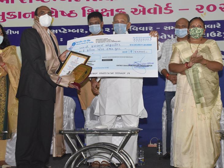 છોટાઉદેપુર જિલ્લાના શ્રેષ્ઠ શિક્ષકોને શિલ્ડ, ચેક તથા પ્રમાણપત્રો આપીને સન્માનિત કરવામાં આવ્યા હતા. - Divya Bhaskar