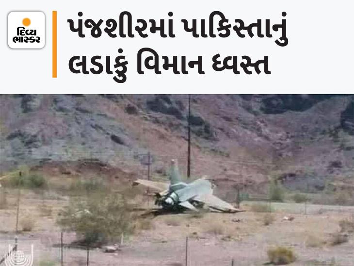 તાલિબાને કહ્યું-પાકિસ્તાનને આંતરિક બાબતમાં દરમિયાનગીરી કરવા દેવાશે નહીં; કાબુલથી સેના પાછી બોલાવ્યા બાદ US વિદેશ મંત્રી કતાર પહોંચ્યા વર્લ્ડ,International - Divya Bhaskar
