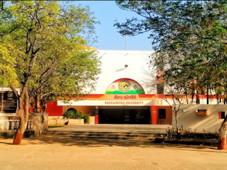 સૌરાષ્ટ્ર યુનિવર્સિટી - ફાઇલ તસવીર - Divya Bhaskar