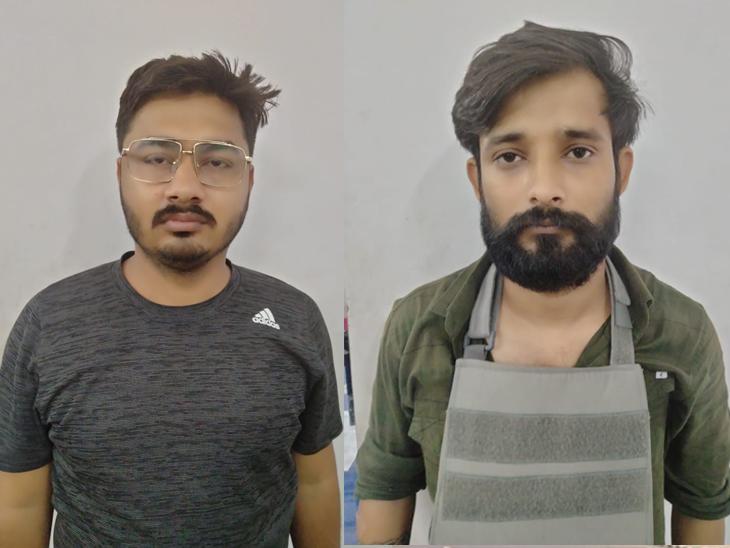 હત્યાનો પ્રયાસ, કોલ સેન્ટર સહિતના 8 ગુનામાં નાસતા ફરતા બે આરોપીઓને અમદાવાદ ક્રાઇમ બ્રાંચે ઝડપી પાડ્યા|અમદાવાદ,Ahmedabad - Divya Bhaskar