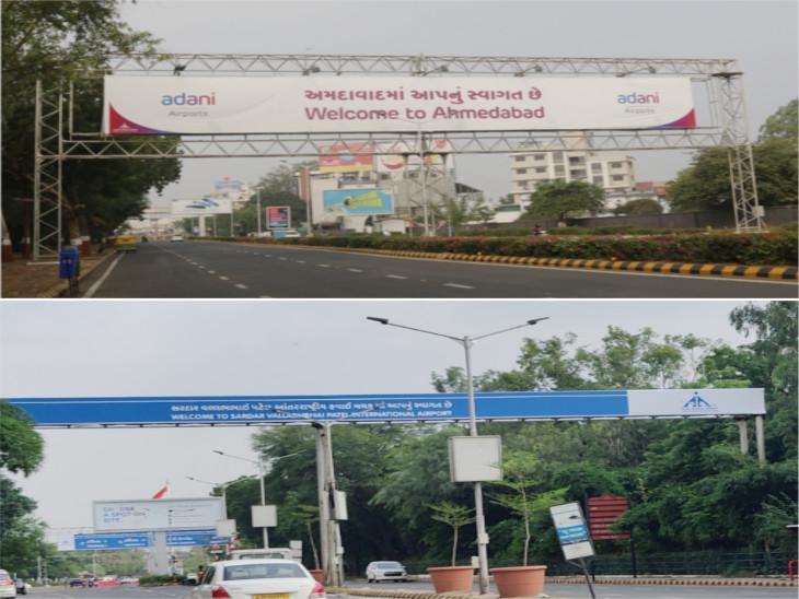 અમદાવાદ એરપોર્ટ પર રાતોરાત તમામ લોગો હટાવાયા, કંપનીનું કહેવું છે કે 'બ્રાન્ડિંગ પોલિસીમાં ફેરફાર થતાં લોગો હટાવ્યા છે'|અમદાવાદ,Ahmedabad - Divya Bhaskar