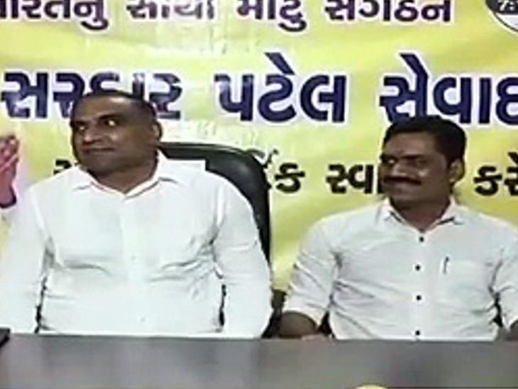 વિધાનસભાની ચૂંટણી નજીક આવતાં જ પાટીદાર નેતાઓ સક્રિય, PAAS અને SPG દ્વારા પડતર માગો સાથે બેઠકનું આયોજન|સુરત,Surat - Divya Bhaskar