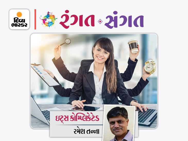 પરિવારને સાચવીને નોકરી કર્યા વિના પણ સ્ત્રી પોતાની મનગમતી પ્રવૃત્તિઓ કરીને જાતને ન્યાય આપી શકે?|રંગત-સંગત,Rangat-Sangat - Divya Bhaskar