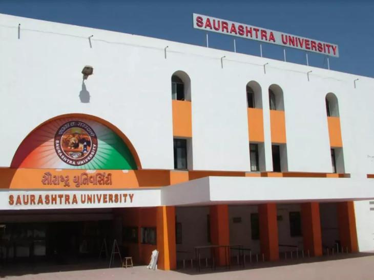 સૌરાષ્ટ્ર યુનિવર્સિટી ગોલ્ડ મેડાલિસ્ટને માત્ર 250 રૂપિયા તો નિબંધ સ્પર્ધાના વિજેતાને 10 હજારનું ઇનામ આપે છે!|રાજકોટ,Rajkot - Divya Bhaskar