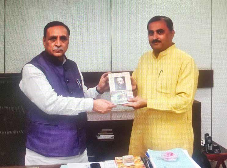 આઝાદીના અમૃતપુત્ર શ્યામજી કૃષ્ણવર્મા પુસ્તકનું વિમોચન કરતા મુખ્યમંત્રી વિજય રૂપાણી|અમદાવાદ,Ahmedabad - Divya Bhaskar