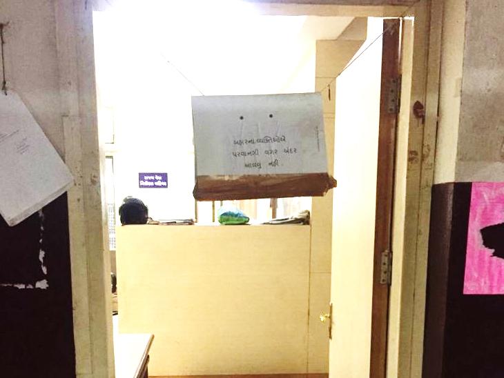 GST લાંચ કેસની અસર: અધિકારીઓએ કેબિન બહાર 'પરવાનગી વગર અંદર નહીં આવવું' નાં બેનર લગાવ્યાં|સુરત,Surat - Divya Bhaskar