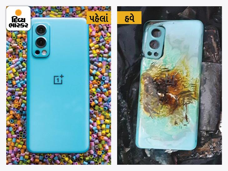 કોર્ટ ચેમ્બરમાં બેઠેલા વકીલના ગાઉનમાં બ્લાસ્ટ થયો 'નોર્ડ 2 5G', આ સંકેતો ઓળખી ફોનની બેટરી બ્લાસ્ટ થતાં બચાવો|ગેજેટ,Gadgets - Divya Bhaskar