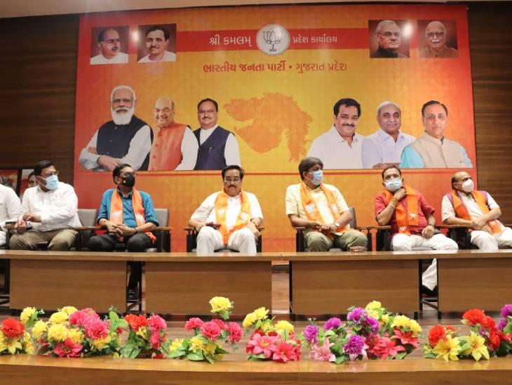 ગુજરાતમાં UP સાથે ફેબ્રુઆરીમાં જ ચૂંટણી આવી શકે છે, કોંગ્રેસ-આપને ઉંઘતા ઝડપવાનો ભાજપનો વ્યૂહ|અમદાવાદ,Ahmedabad - Divya Bhaskar