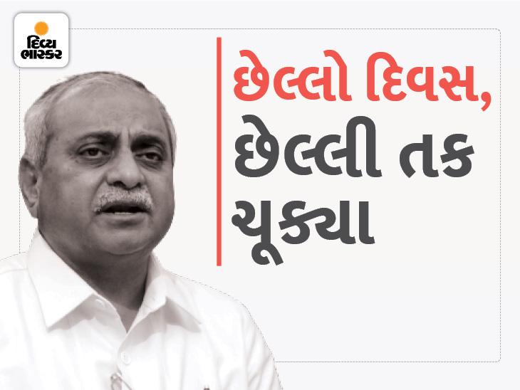 ગુજરાતના મુખ્યમંત્રી બનવાની રેસમાંથી નીતિન પટેલ ફરી 'આઉટ', ઉત્તરાખંડના રાજ્યપાલની ઓફર આપવામાં આવે તેવી અટકળો અમદાવાદ,Ahmedabad - Divya Bhaskar