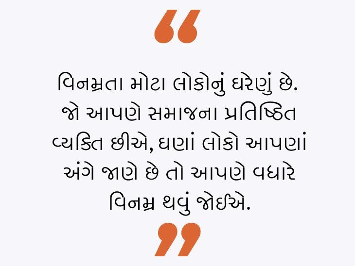જ્યારે કોઈ આપણી સાથે ખરાબ વ્યવહાર કરે છે ત્યારે શાંત રહીને તેને સહન કરો|ધર્મ,Dharm - Divya Bhaskar