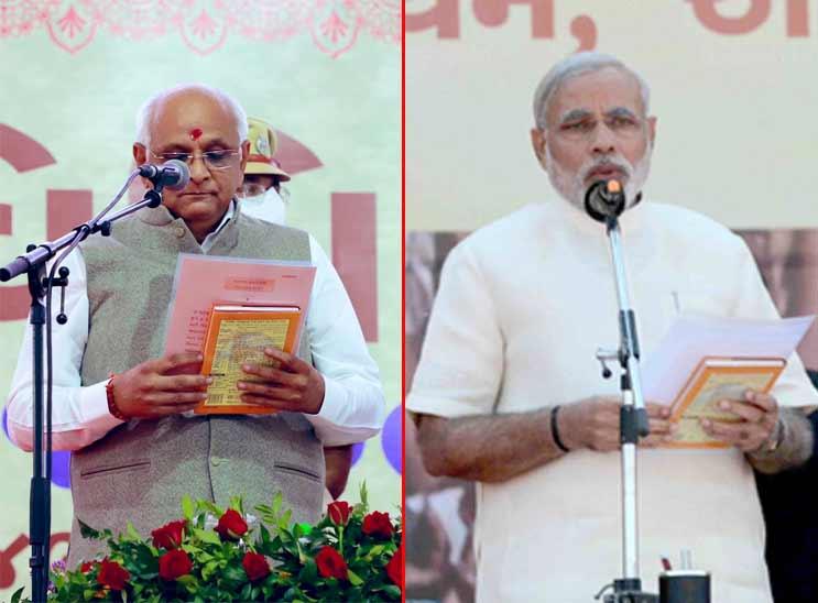 ભૂપેન્દ્ર પટેલે હાથમાં ગીતા લઈ શપથ લીધા, નરેન્દ્ર મોદીએ ગુજરાતના મુખ્યમંત્રીના રૂપમાં ચાર વાર ગીતા રાખી શપથ લીધા હતા|અમદાવાદ,Ahmedabad - Divya Bhaskar