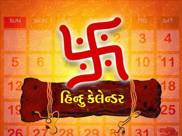 13 થી 19 સપ્ટેમ્બર સુધી સાત વ્રત-તહેવાર, તેમાં એકાદશી અને અનંત ચૌદશ પર્વ પણ આવશે|ધર્મ,Dharm - Divya Bhaskar