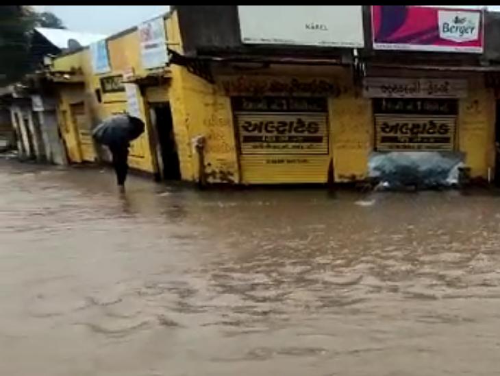 જૂનાગઢ શહેરમાં ગોઠણડૂબ પાણી ભરાયા
